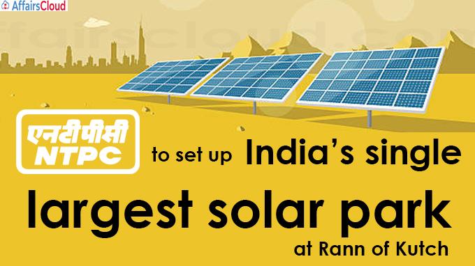 largest solar park at Rann of Kutch