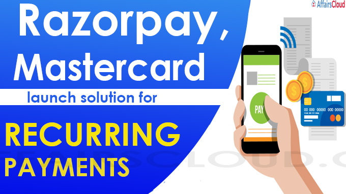 solution for recurring payments
