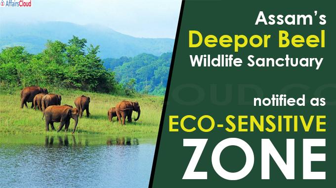 Deepar Beel Wildlife Sanctuary notified