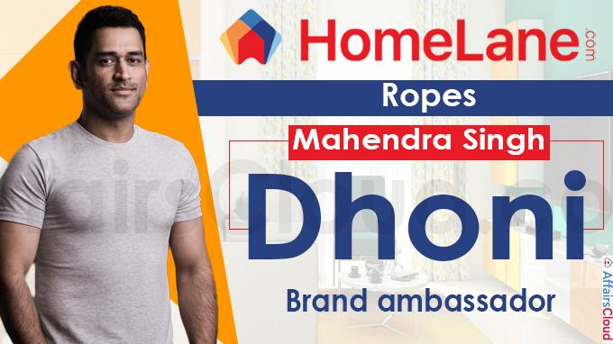 HomeLane ropes in Mahendra Singh Dhoni as brand ambassador