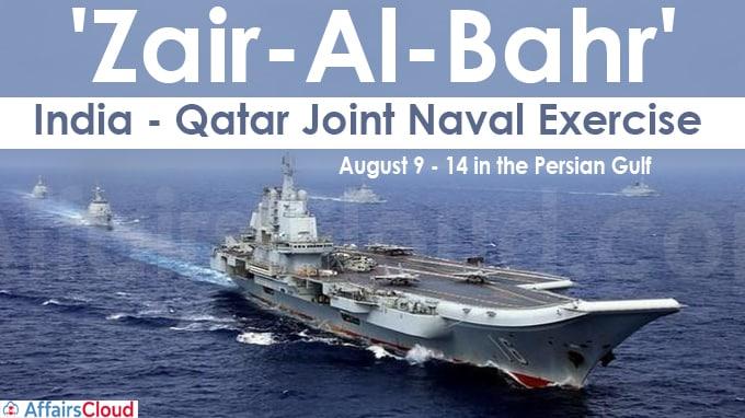 India, Qatar conducts joint naval exercise 'Zair-Al-Bahr'(1)