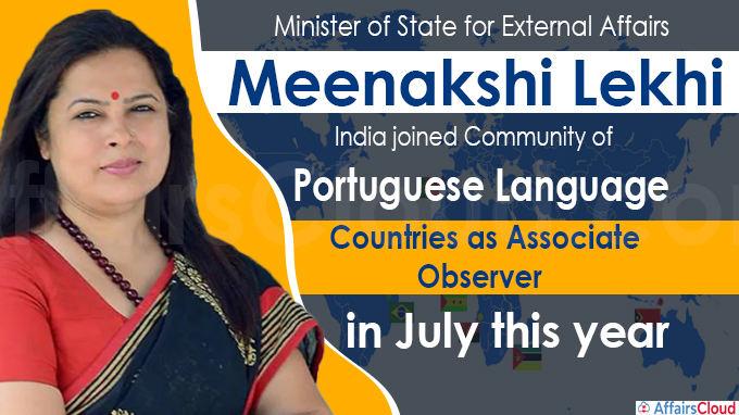 India joined Community of Portuguese Language Countries as Associate Observer
