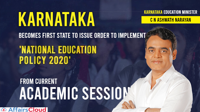 Karnataka-becomes-first-state-to-issue-order-to-implement-New-Education-Policy-2020-from-current-academic-session