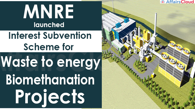 MNRE launches interest subvention scheme