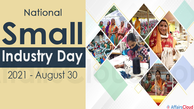National Small Industry Day 2021