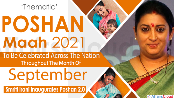 'Thematic' POSHAN Maah To Be Celebrated The Month Of September