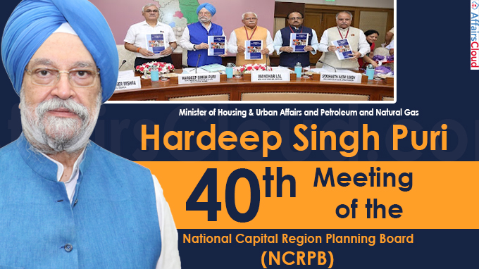 40th meeting of the National Capital Region Planning Board