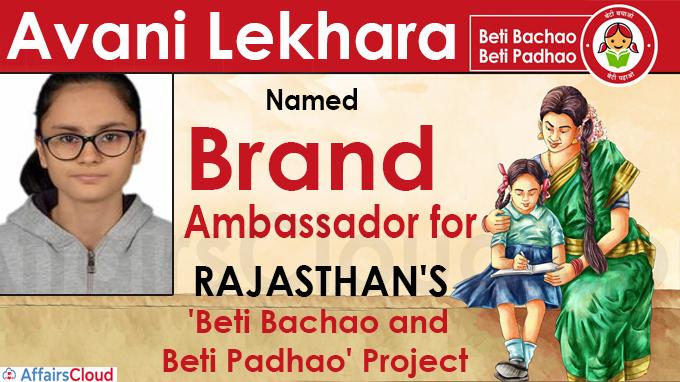 Avani Lekhara Named Brand Ambassador for Rajasthan's 'Beti Bachao and Beti Padhao' Project
