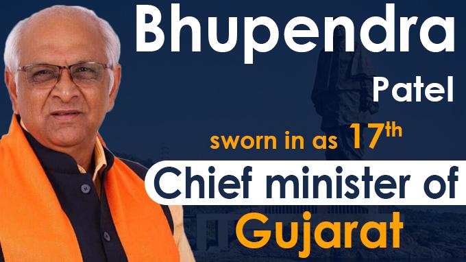 Bhupendra Patel became 17th CM of Gujarat