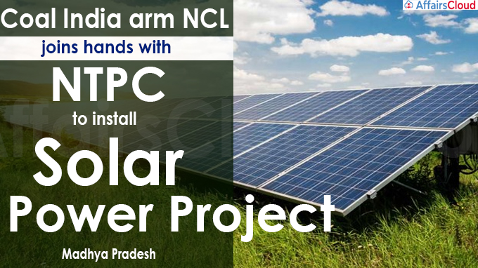 Coal India arm NCL joins hands with NTPC