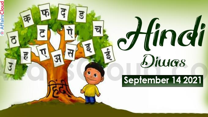 Hindi Diwas - September 14 2021
