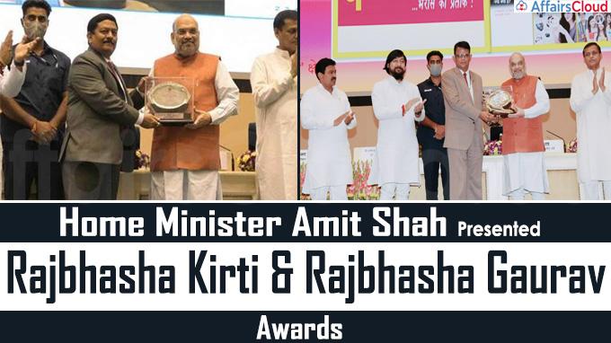 Home Minister Amit Shah Presented Rajbhasha Kirti & Rajbhasha Gaurav Awards