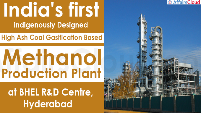 India's first Indigenously Designed High Ash Coal Gasification