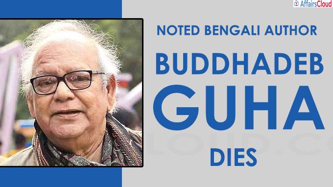 Noted Bengali author Buddhadeb Guha