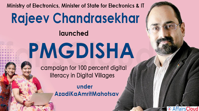 PMGDISHA campaign for 100 percent digital literacy in Digital Villages launched