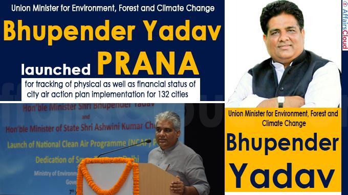 Shri Bhupender Yadav launched PRANA portal