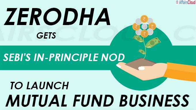 launch mutual fund biz