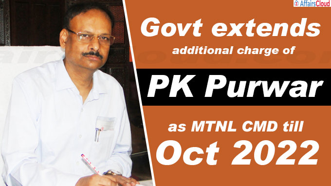 Govt extends additional charge