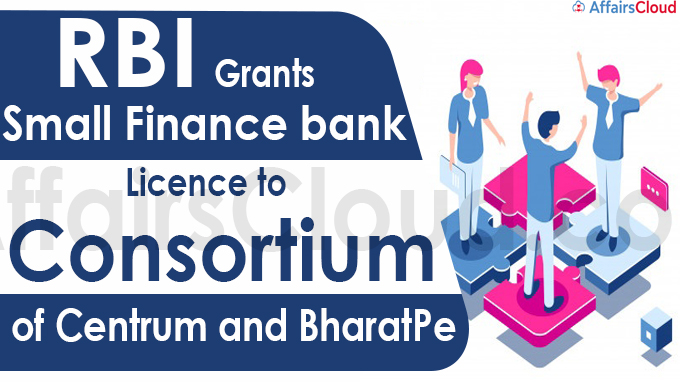 RBI grants small finance bank licence to consortium