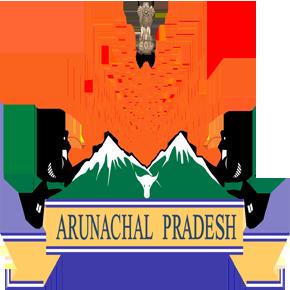 Arunachal Pradesh SSB Recruitment 2021 For 53 Upper Division Clerk Vacancy